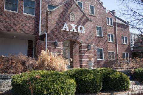 Photo of Alpha Chi Omega sorority house exterior