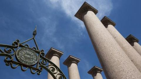 Photo of campus gate and columns